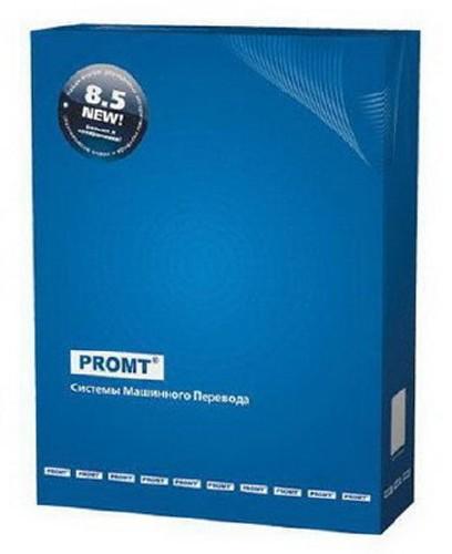 Скачать бесплатно Promt NET Expert 8.5 Server Cracked + Expert 8.5 G