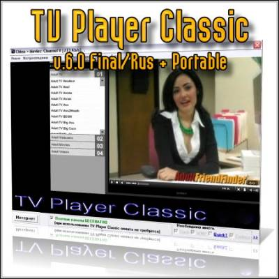 tv player classic 5458 rus